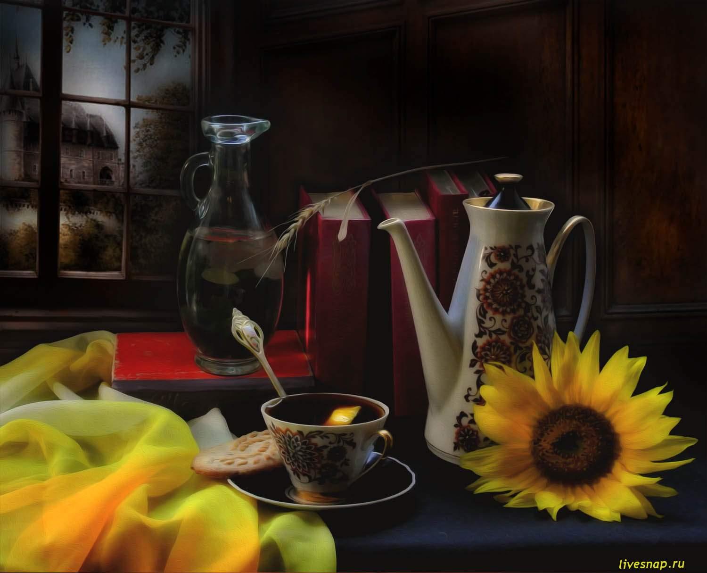 для загр кофе с лимоном
