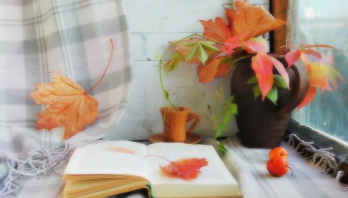 нежная осень