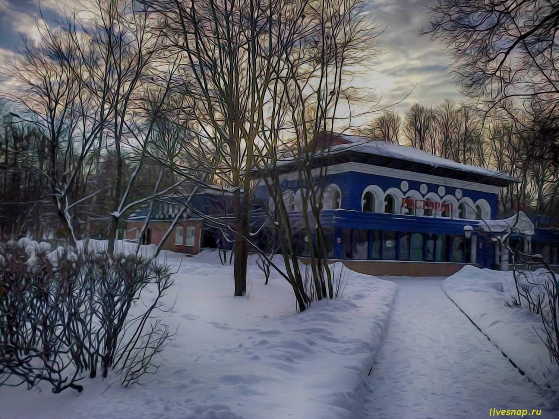 синий дом мк