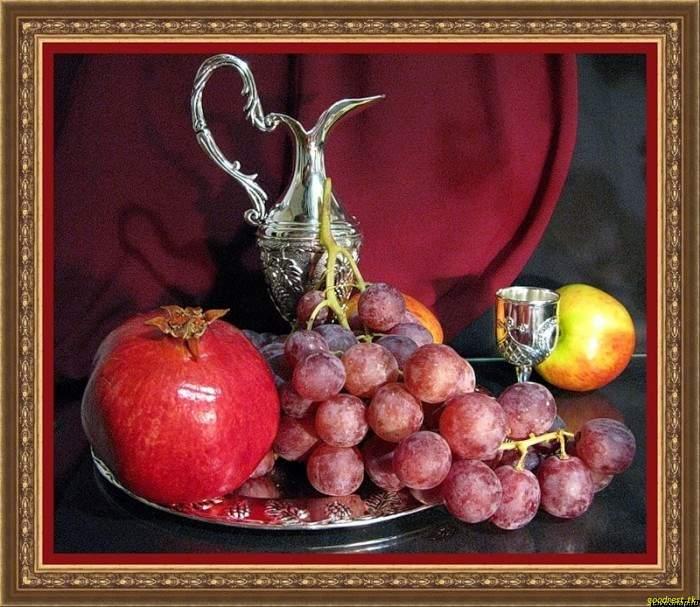 гранат и виноград
