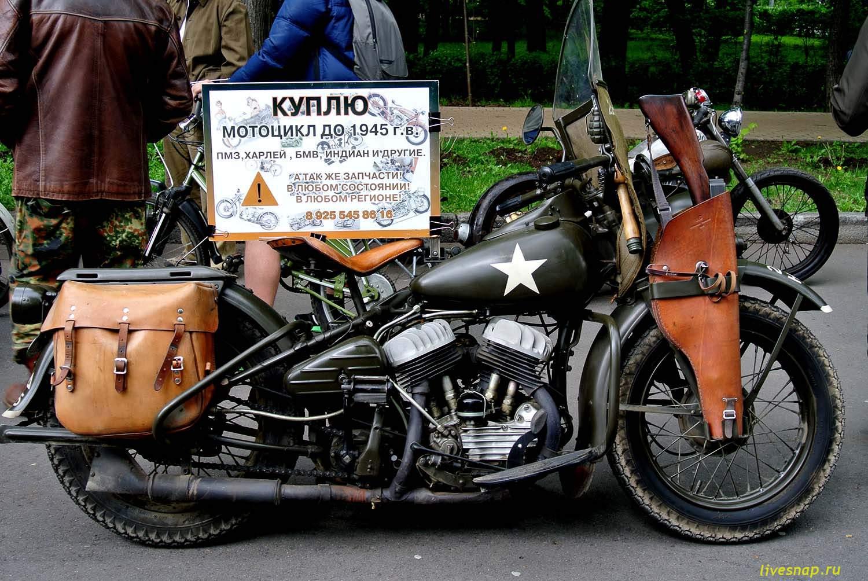 мотоцикл для загрузки