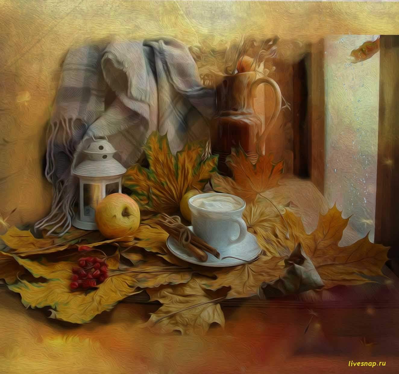 вариант с листьями и кофе со сливками для загрузки